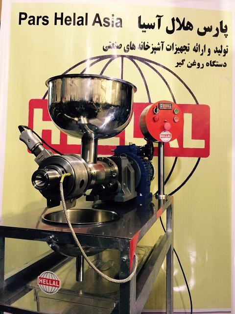 گرفتن روغن کنجد